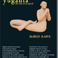 Yuganta (end of an era): Irawati Karve, Book Review